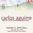 Aguirrea