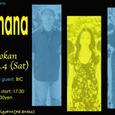 Bophana2007