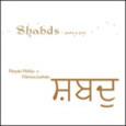 Shabds