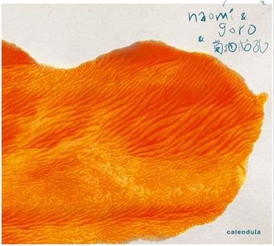 Naomiandgoro